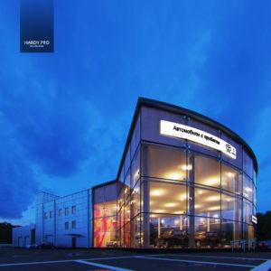 Архитектурный проект здания Тойота Trade-in в Минске